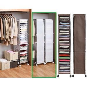 衣類収納/ワイシャツ収納ラック 縦型 カバー付きクローゼット収納|liberty