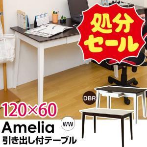 処分特価 机 作業台 多目的ロングフリーテーブル120幅 奥行き60マルチ長机/パソコンデスク/PC学習机|liberty