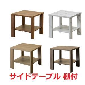 棚付サイドテーブル 収納付リビングテーブル/飾り棚/ワゴン 袖机 ナイトテーブル ベッドサイド|liberty