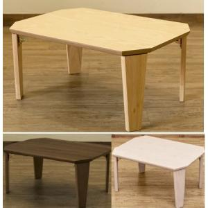 木製テーブル60幅/ウッディーテーブル 折りたたみテーブル/木製折脚テーブル/ちゃぶ台|liberty