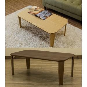 センターテーブル 座卓 折りたたみ式テーブル/ウッディーテーブル90幅 /木製折脚テーブル/ちゃぶ台|liberty