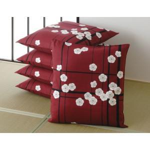 座布団カバー 5枚組セット 梅の舞 業務用にも 和風ざぶとんカバー エンジ liberty