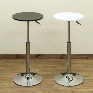 バーテーブル40 丸テーブル/ラウンドテーブル サイドテーブル|liberty