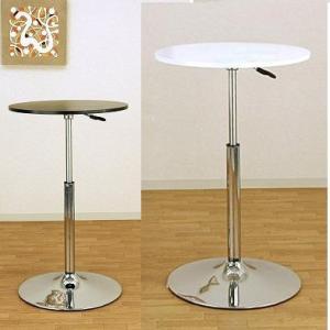 バーテーブル55 丸テーブル/ラウンドテーブル|liberty