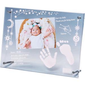ベビー メモリアルフレーム 「星にねがいを」お仕立て券 赤ちゃん写真立|liberty