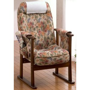 高座椅子  木製肘付きリクライニング高座椅子  リクライニングチェアー リラックスチェア |liberty