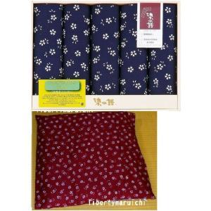 座布団カバーセット 和風桜小紋  業務用にも 染の譜つむぎ調ざぶとんカバー 5枚組|liberty