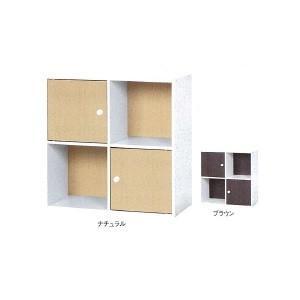ラック 本棚/マルチラック扉付き/カラーボックス/収納棚/ランドリーラック|liberty
