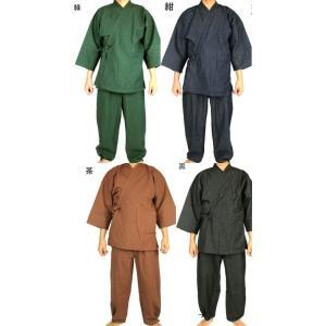 デニム作務衣 M/L/LL/3L/4L作業着/くつろぎ着/和装/さむえ/さむい|liberty