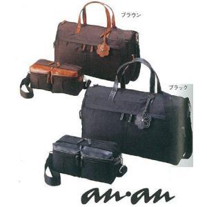 ボストンバッグ ショルダーバッグ2点セット ananアンアン 旅行鞄/かばん/カバン|liberty