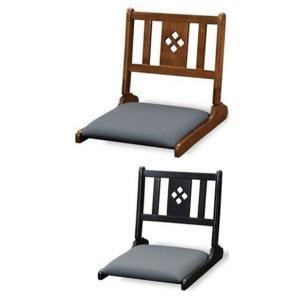 座椅子 折りたたみ木製座いす/和座いす liberty