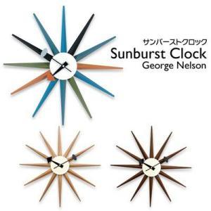 ネルソンクロック ジョージネルソン サンバーストクロック  壁掛け時計/インテリア時計/ウォールクロックデザイナーズ家具 |liberty