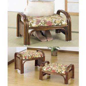 正座椅子2脚組 ラタンらくらくコンパクト 座敷いす/籐ハイ&ローチェアー  オットマン|liberty