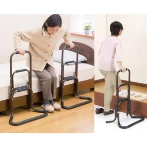 立ち上がり手すり 楽々てすり 老人介護 福祉用品 らくらくヘルパー liberty