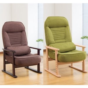 低反発リクライニング高座椅子 背もたれ付き5段階調整肘付座敷いす/いたわりチェアー   liberty