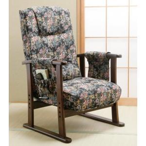 リクライニングチェアー フット付き/コイルスプリング高座椅子ギア付き高座椅子 /リラックスチェアー  liberty