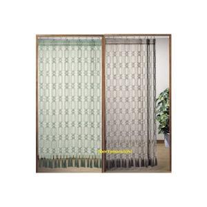開閉式マクラメのれん150丈 伸縮ポール付き 日本製 間仕切り 保温/冷気遮断/断熱パタパタカーテン/パーテーション/ロング暖簾 |liberty