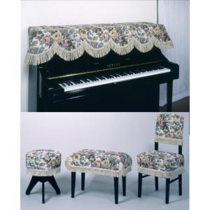 ピアノカバ用椅子カバー ゴブラン調ジャカード織チェアーカバー イタリア製生地 花柄 アップライト用|liberty