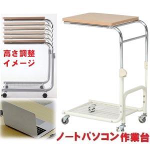 ベッドテーブル 伸縮式フリーテーブル/マルチサイドテーブル/ベッドサイドテーブル ベットテーブル 介護用品|liberty
