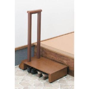 玄関踏台 手すり付き玄関台 67cm ステップ台/介護用品|liberty