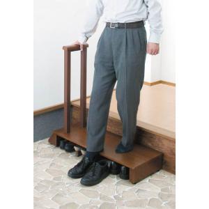 玄関踏台 手すり付き玄関台 97cm ステップ台/介護用品|liberty