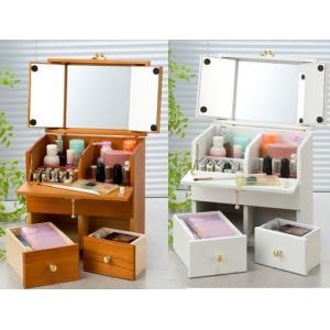 コスメボックス コンパクトメイクボックス 三面鏡 化粧品収納 ホワイト/ブラウン各|liberty