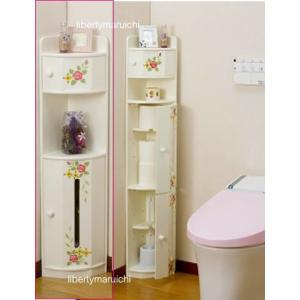 トイレラックコーナー  ハンドペイント/お花柄 トイレ収納用品|liberty