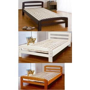 すのこベッド カントリー調 木製ベッド /スノコベッド/パインすのこベッド 茶白|liberty