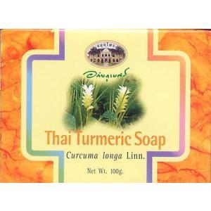 ターメリックソープ タイ チャオプラヤー病院ソープ ターメリック石鹸/ウコン石鹸|liberty