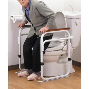 トイレ用アーム 介護用品|liberty