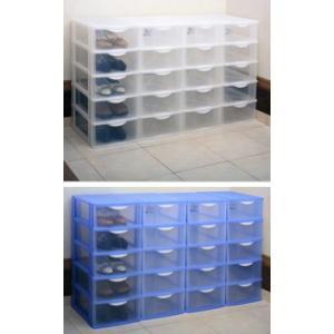 下駄箱 樹脂製シューズ収納ボックス 4個セット ホワイト|liberty