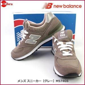ニューバランス(New Balance)メンズ スニーカー(...