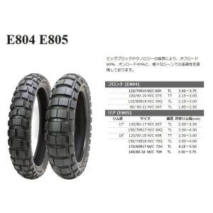 シンコー オフロード タイヤ Shinko E805 170/60R17 M/C 72H TL|libra