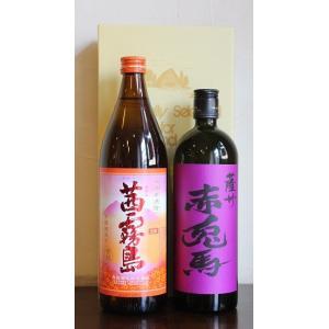 茜霧島 紫の赤兎馬 飲み比べセット 【父の日、...の関連商品1