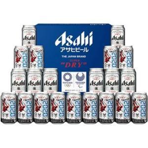 アサヒビール アサヒビールオリジナル東京2020オリンピック・パラリンピックデザイン缶ギフト  LP...