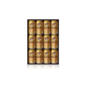 サッポロ エビス ビールセット YS3D