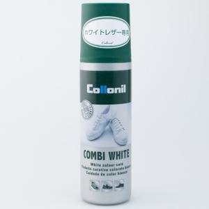 Collonil コロニル コンビホワイト 75ml