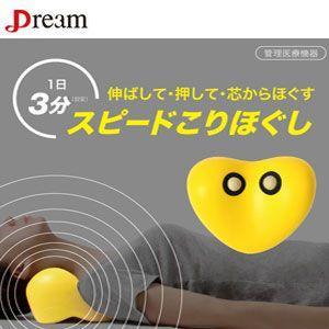 ドリーム 磁気ネックストレッチャーの関連商品10