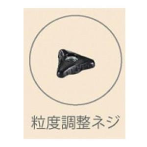 青芳製作所 VINTAGE ヴィンテージ コーヒーミル用 粒度調整ネジ 511127|libret