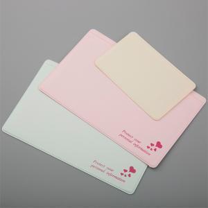 通帳・カードシールドケースセット|libret