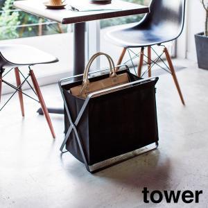 山崎実業 YAMAZAKI tower 手荷物収納ボックス タワー|libret