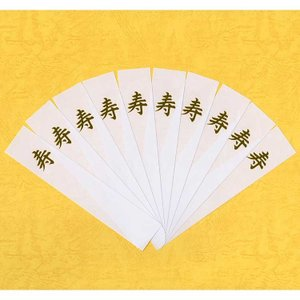 ご祝儀袋用金箔寿短冊|librorianet