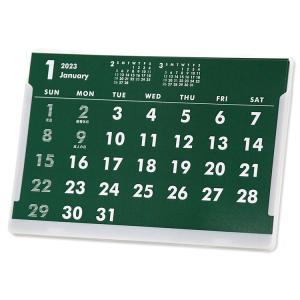 2020年ポストカードサイズ卓上カレンダー(グリーン&ホワイト)12冊から名入れ無料 壁掛けも可|librorianet