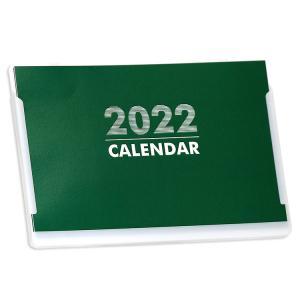 2020年ポストカードサイズ卓上カレンダー(グリーン&ホワイト)12冊から名入れ無料 壁掛けも可|librorianet|02
