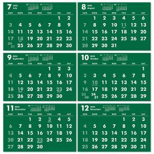 2020年ポストカードサイズ卓上カレンダー(グリーン&ホワイト)12冊から名入れ無料 壁掛けも可|librorianet|05
