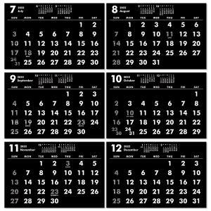 2020年ポストカードサイズ卓上カレンダー(ブラック&ホワイト)12冊から名入れ無料 壁掛けも可|librorianet|05