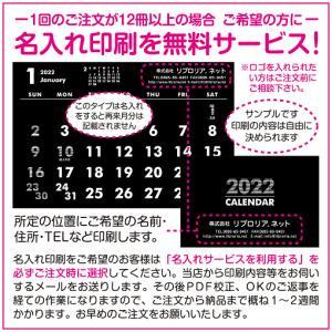 2020年ポストカードサイズ卓上カレンダー(ブラック&ホワイト)12冊から名入れ無料 壁掛けも可|librorianet|06