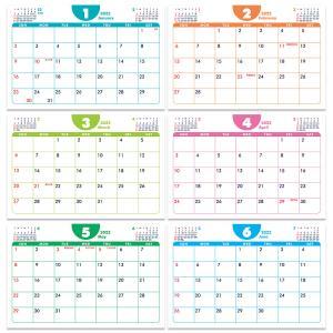 2019年ポストカードサイズ卓上カレンダー(ポップカラー)12冊から名入れ無料 壁掛けも可|librorianet|04