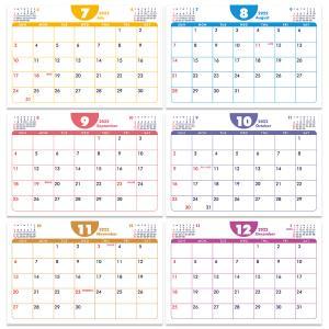 2019年ポストカードサイズ卓上カレンダー(ポップカラー)12冊から名入れ無料 壁掛けも可|librorianet|05