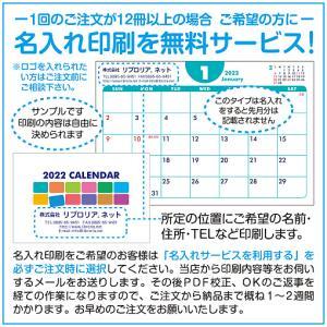2019年ポストカードサイズ卓上カレンダー(ポップカラー)12冊から名入れ無料 壁掛けも可|librorianet|06